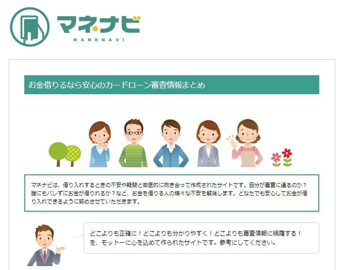 金融系サイトの例