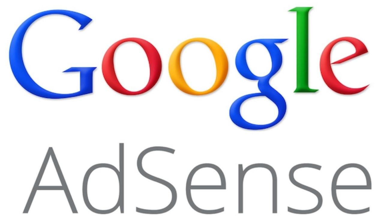 Googleアドセンスの画像