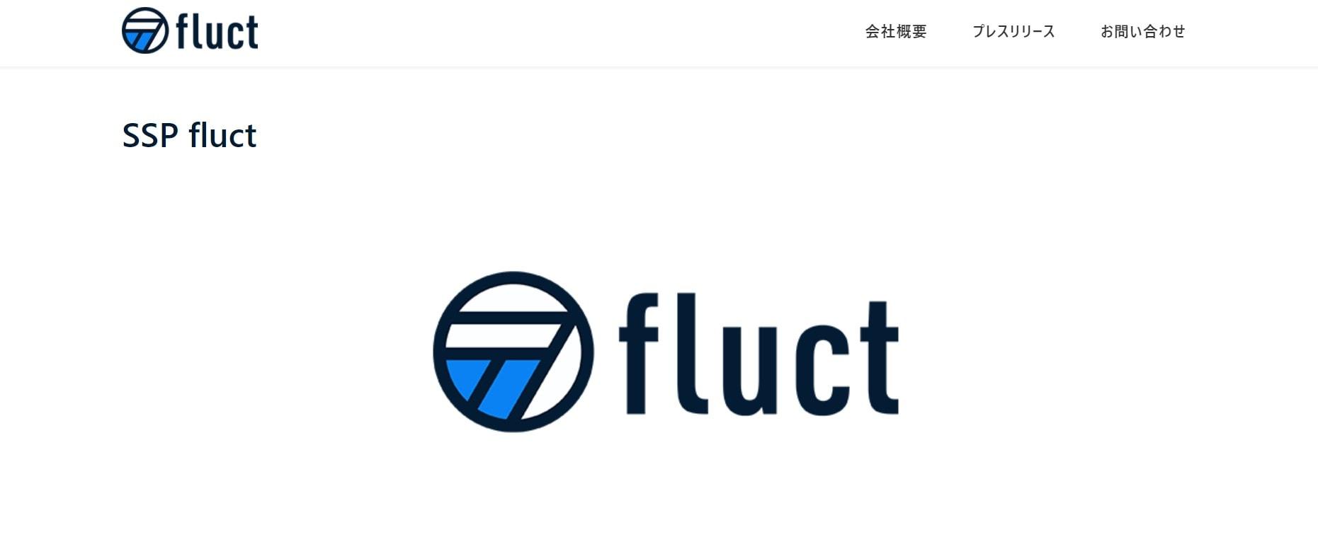 Fluct(フラクト)