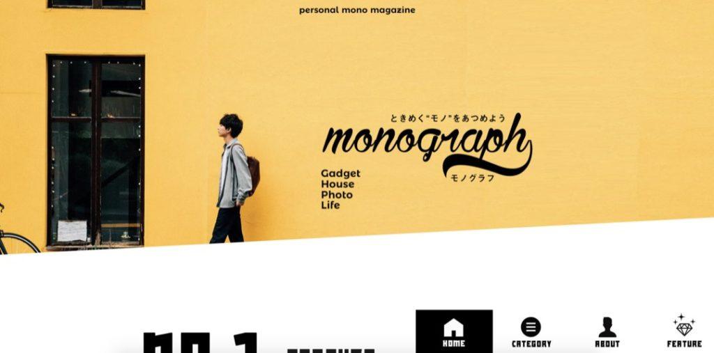 monograph(モノグラフ)の画像