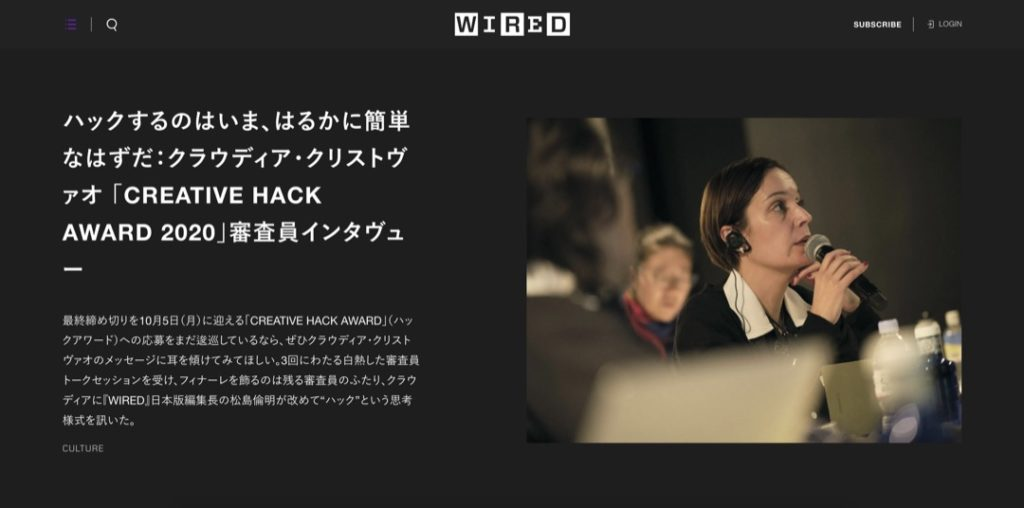 WIREDの画像