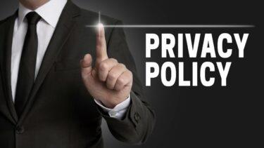 ブログのプライバシーポリシーの作り方【コピペOKなSEOに効果のある雛形を紹介】