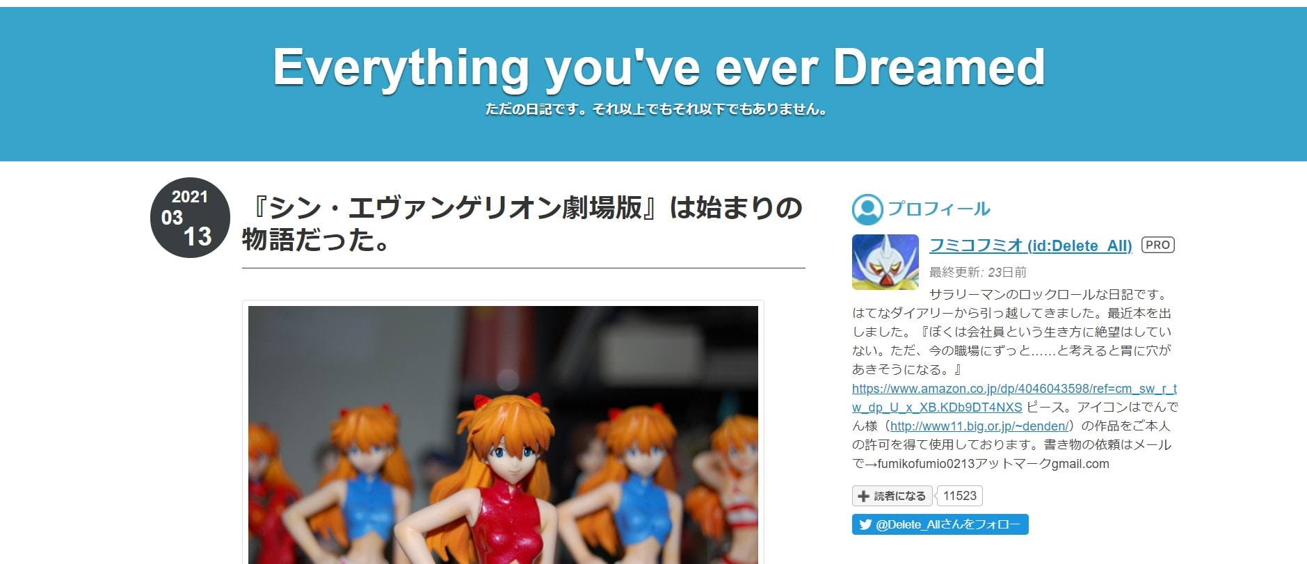 Everything You've Ever Dreamedの画像