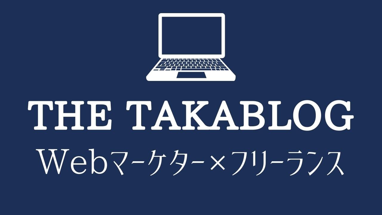 THE TAKABLOGのプロフィール画像